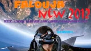 Falouja VS Eko L Marrakchi NEW 2013 Jadid إيكو - YouTube.FLV