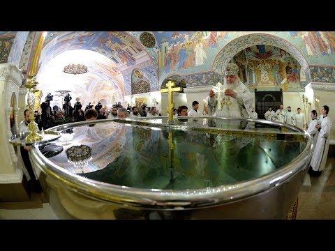Иерусалим храм гроба господня камень помазания