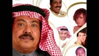 تحميل اغاني Abu Bakr Salem ... Al Zain Yibqa Zain | ابو بكر سالم ... الزين يبقى زين MP3