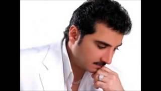 تحميل اغاني الوجن - باسم العلي | Basim Al ali MP3