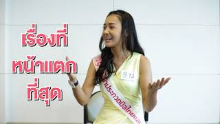Introduction Video of Kristina Fleischmann Contestant Miss Thailand World 2018