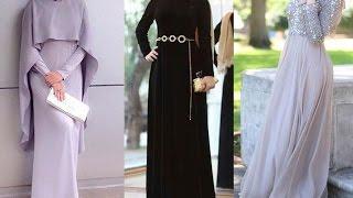 Dresses And Wear Party Hijab Styles | Hijab Evening Clothes | فساتين وملابس حفلات أنيقة للمحجبات