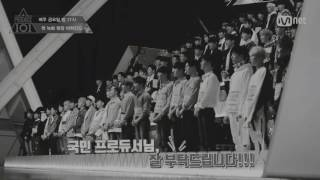always produce 101 english cover - Free video search site