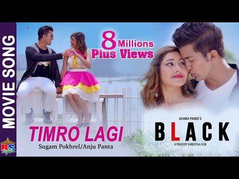 Timro Lagi | Nepali Movie Black Song