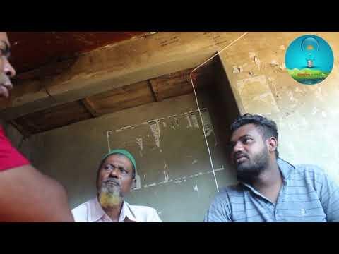 রাঙ্গামাটি ফিসারী বাঁধের বেহাল দশা