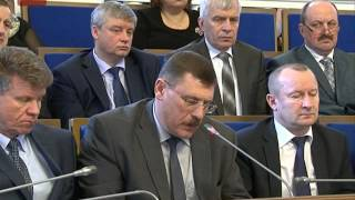 Губернатор Сергей Митин провел заседание областного организационного комитета «Победа».