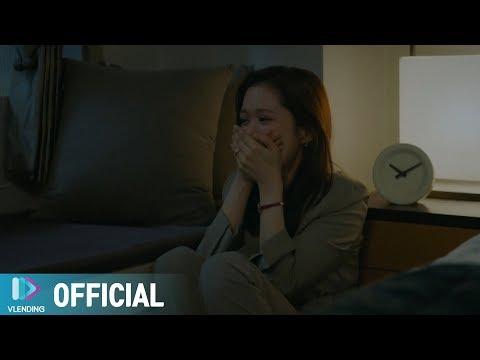 [MV] Gain (가인) - Set Me Free [VIP OST Part.2]