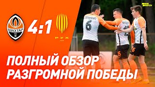 Shakhtar 4-1 Rukh. All goals and a full highlights of the friendly match (24/05/2020)