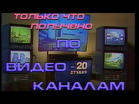 Нагорный Карабах. Ситуация 24.07.1988