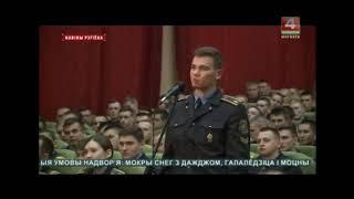 Олег Новицкий в Могилевском институте МВД