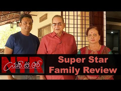 Super Star Krishna And Family About NTR Biopic