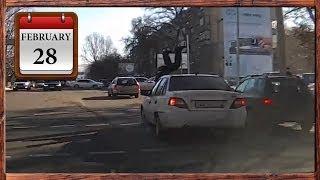 Car Crash Compilation February 28 - 2014