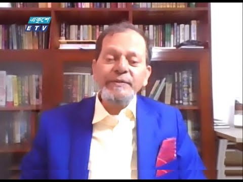 Ekushey Bussiness || একুশে বিজনেস || 07 January 2021 | ETV Business