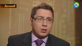 Леонид Калашников: 43 страны хотят узаконить отношения с ЕАЭС
