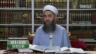 Şifâ-i Şerîf Dersleri 20. Bölüm