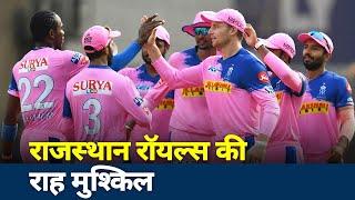 IPL 2020 Live Commentary : राजस्थान रॉयल्स की राह मुश्किल  | IPL Today Match | NN Sports