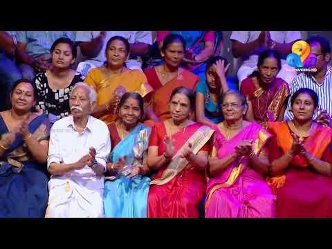 Again We are Sundarikutty Janeefar
