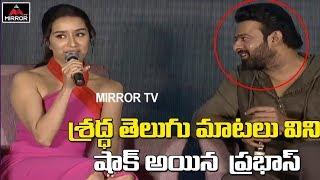 Shraddha Kapoor Sensational Telugu Speech At Saaho Movie Trailer Release Press Meet | Mirror TV