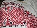 نمادج من الطرز الأوكراني Ukrainian embroidery