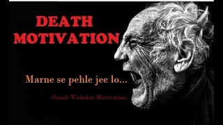 Ek budhe ki salaah | Best Hindi Motivational Kavita | Death Motivation | Sumit Wadekar - Download this Video in MP3, M4A, WEBM, MP4, 3GP