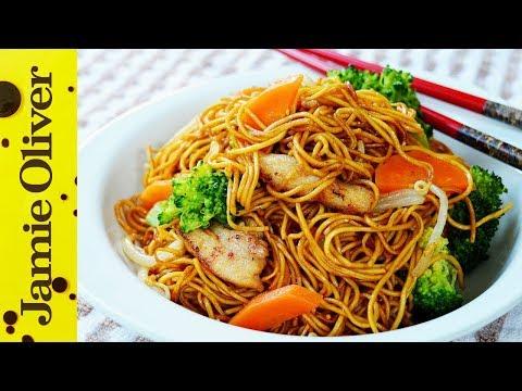 Stir Fry Chicken Noodles 鸡肉炒面 | The Dumpling Sisters
