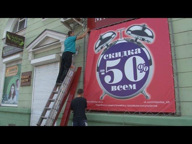 Болгарка как способ борьбы с назойливой рекламой