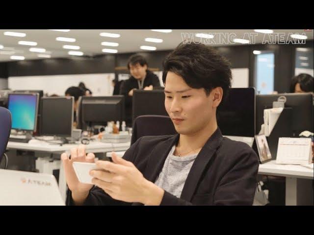エイチーム|【採用】WORKING AT ATEAM「ゲームプログラマー」篇
