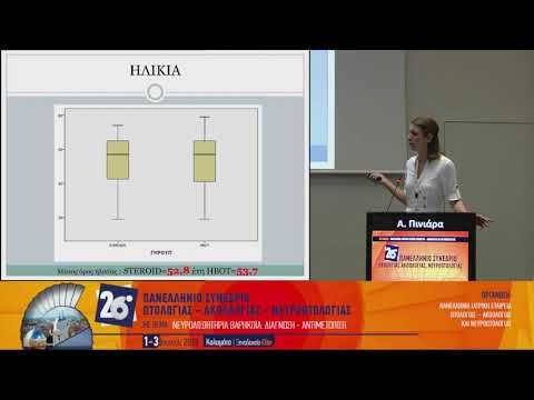 Α. Πινιάρα - Αιφνίδια βαρηκοΐα: Έχει θεραπευτικό ρόλο το υπερβαρικό οξυγόνο;