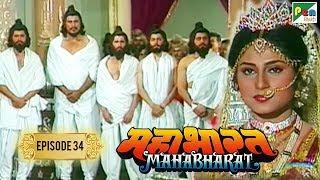द्रौपदी की जन्म कथा, द्रौपदी का स्वयंवर | Mahabharat Stories | B. R. Chopra | EP – 34 - Download this Video in MP3, M4A, WEBM, MP4, 3GP