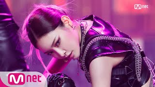 [CHUNG HA - Bicycle] Comeback Stage |#엠카운트다운 | M COUNTDOWN EP.698 | Mnet 210218 방송