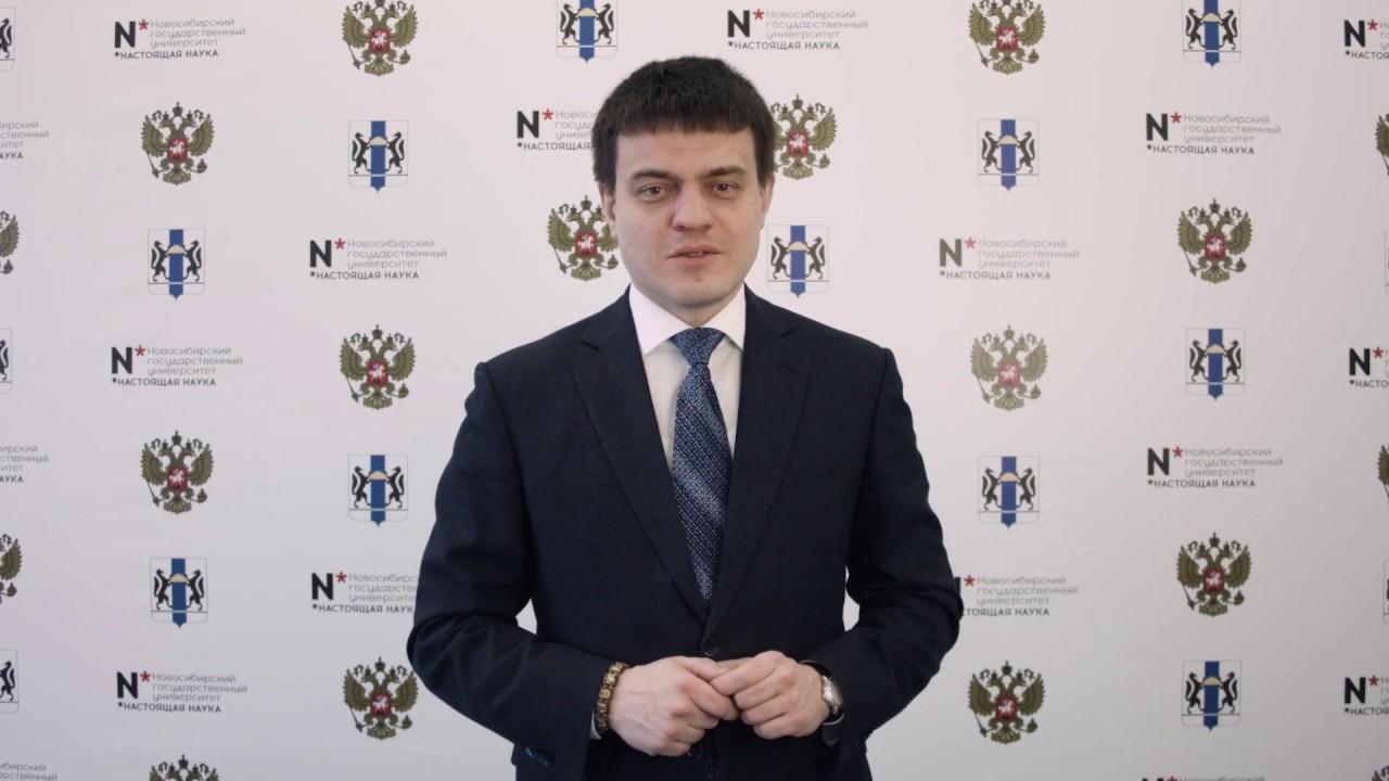 Министр науки и высшего образования РФ Михаил Котюков поздравил с Днем российского студенчества