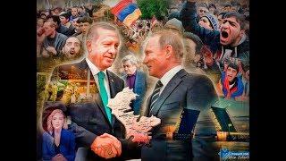 Россия ТЕРЯЕТ и Армению, и Южный Кавказ – ПРОГНОЗ