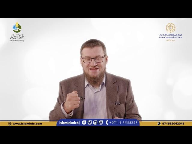 Quran - Purpose - Part 2