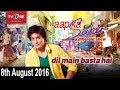 Aap Ka Sahir | Morning Show | 8th August 2016 | Full HD | TV One | 2016