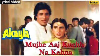 Mujhe Aaj Kuchh Na Kehna Full Song with Lyrics   - YouTube