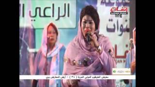 تحميل اغاني انصاف مدني - ابو لي بي + الدقو منو - ليالي معرض الخرطوم 2017م MP3