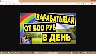ОБЗОР ПРОЕКТА CARMON ONLINE  50% за 24ч. это ауже легенда!!!