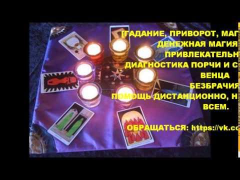 Совместимость астрология в дружбе