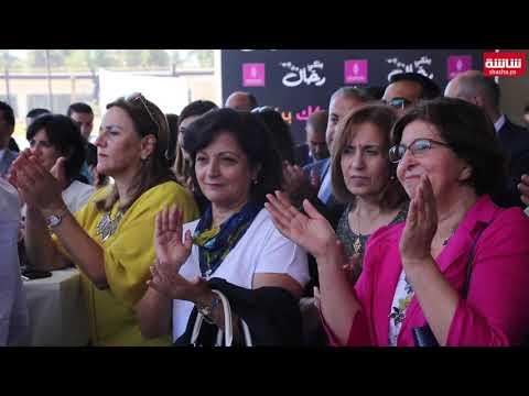 بنك فلسطين يطلق خدمة بنكي رحّال