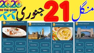21 January 2020 Questions and Answers | My Telenor app today question | Telenor Quiz | Today quiz