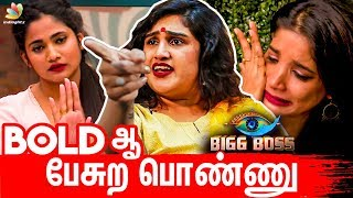 Losliya வின் உண்மை முகம் இது இல்லை : Vanitha Interview | Sakshi, Kavin | Big Boss 3 Tamil