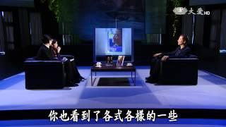 【殷瑗小聚】20150412 - 靜坐的世界 - 楊定一博士(下)