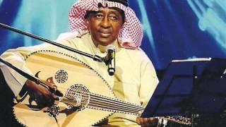 اغاني حصرية عبد الرب ادريس - اول تجيني Abdel Rab Idress - Awal Tejeni تحميل MP3