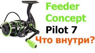Feeder concept pilot 7 подробный разбор катушки | Фидер Концепт Пилот 7