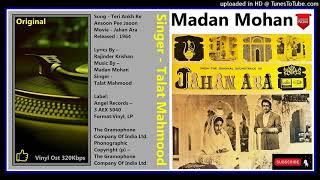 Teri Ankh Ke Ansoo Pee Jaoon - Jahan Ara 1964 - YouTube