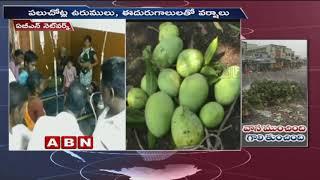 అకాల వర్షాలు కారణంగా నేల రాలిన మామిడి, వరి పంటలు | Face To Face with Farmers | ABN Telugu