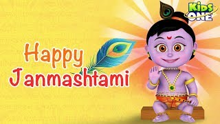 Happy Janmashtami 2017 Greetings   Lord Krishna Janmashtami - KidsOne