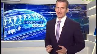 Новости спорта (12.10.18)