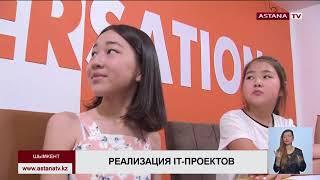 Маулен Ашимбаев ознакомился с реализацией партийных IT-проектов в Шымкенте