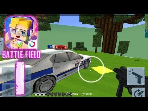 Blockman GO - PUBG BattleField Ep.1
